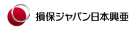 損保ジャパン日本興亜