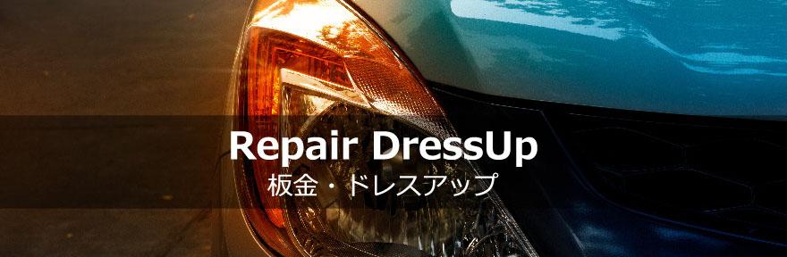 repair-tittle